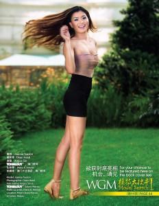 WGM girl #24 Jul/Aug 2013
