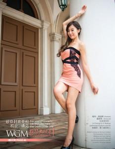 WGM girl #25 Sep/Oct 2013