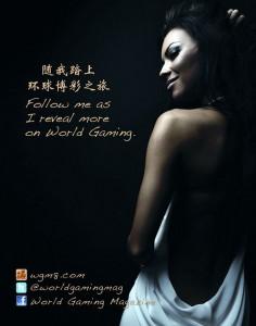 WGM girl #15 Mar/Apr 2012